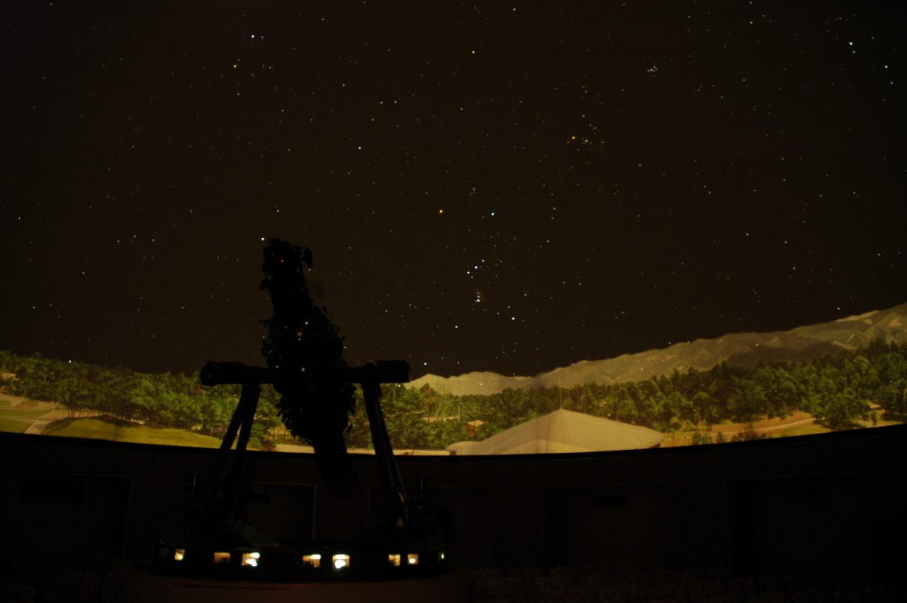 プラネタリウム – 八ヶ岳自然文...