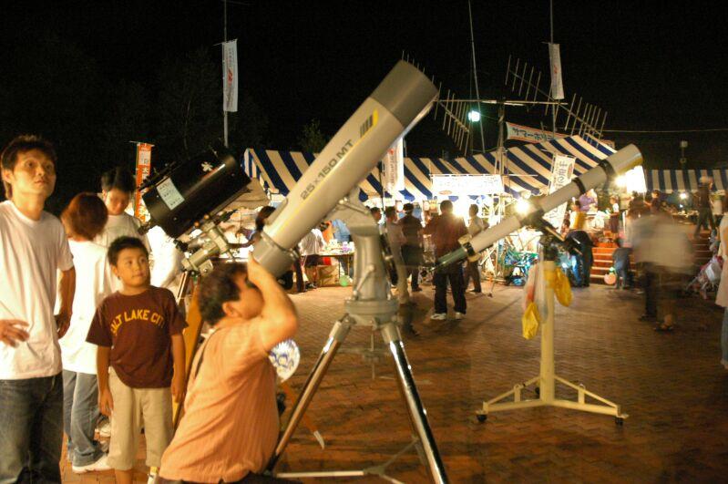 星まつり望遠鏡写真