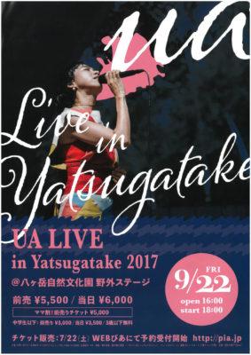 UA LIVE in Yatsugatake 2017