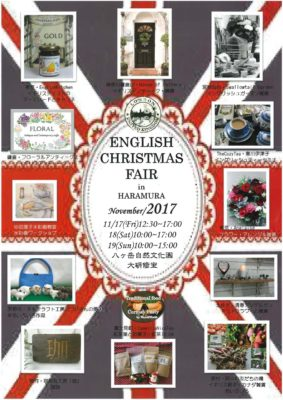 ENGLISH CHRISTMAS FAIR inHARAMURA※終了しました